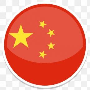 China Flag File - Flag Of China Icon PNG