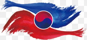 Korean Independence Day Vector Material - Flag Of South Korea National Liberation Day Of Korea Korean Independence Movement PNG