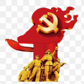 Army Building Background Decoration Map - 19th National Congress Of The Communist Party Of China Learning Constitution Of The Communist Party Of China Anniversary Of The Founding Of The Communist Party Of China PNG