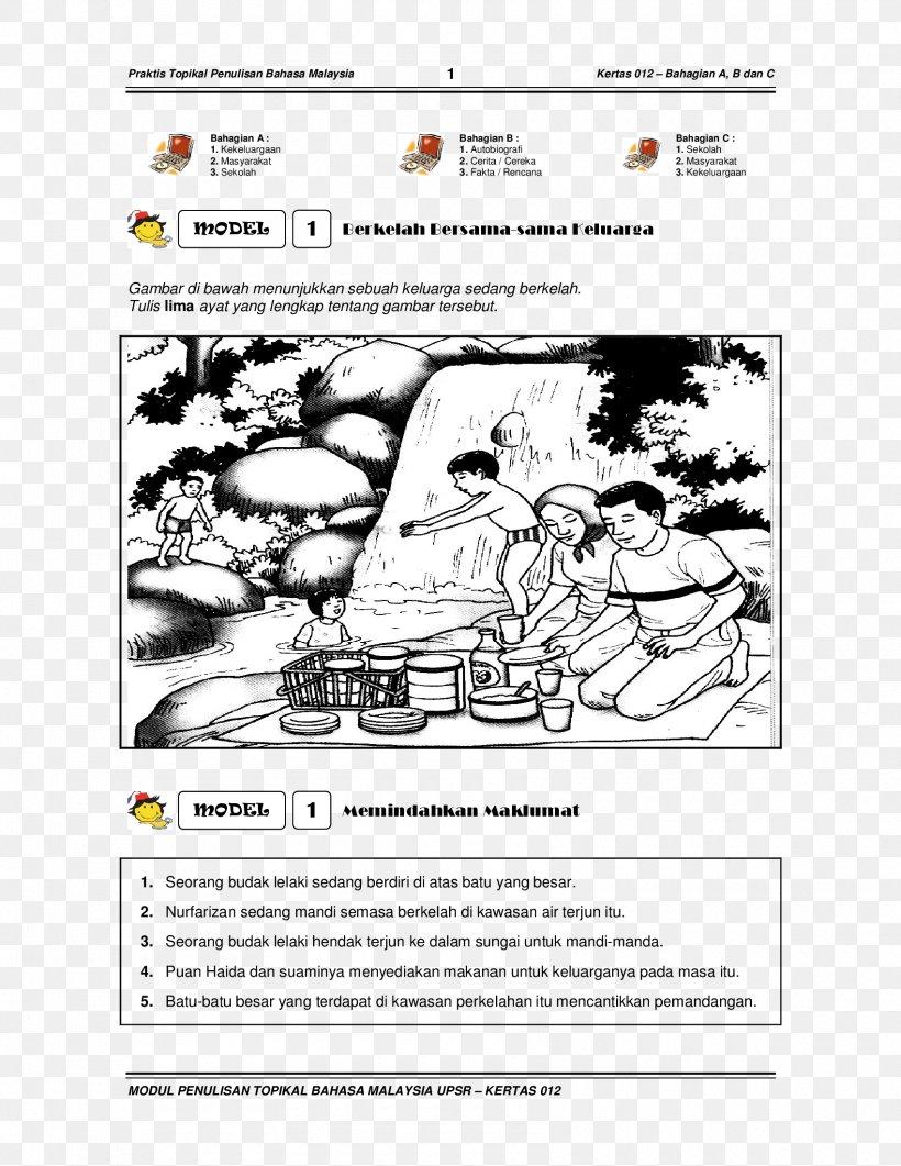 Paper Language Open University Malaysia Speech Png 1700x2200px