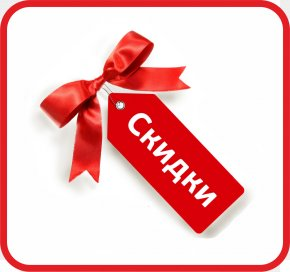 20 - Net D Shop Discounts And Allowances Artikel Finance PNG
