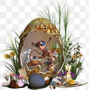 Easter - Easter Egg Resurrection Of Jesus Clip Art PNG