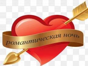 Heart - Clip Art Love Heart Image PNG