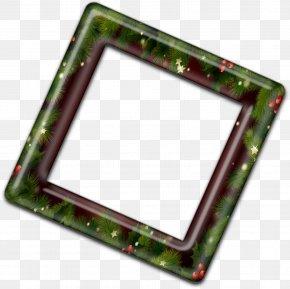 Lime Frame - .de .ru .net .me .com PNG
