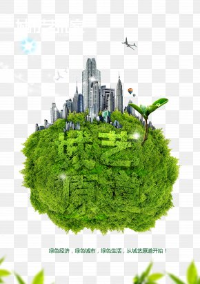 Caring For The Earth - Download Creativity Computer File PNG