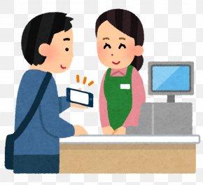 Smart Kids - Plastic Shopping Bag Convenience Shop Arubaito Supermarket PNG