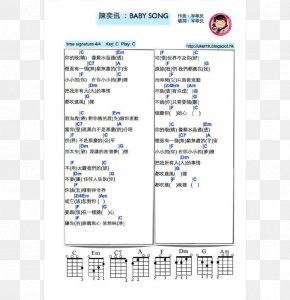 Guitar - Baby Song Musical Notation Chord Ukulele Each And Every Tomorrow PNG