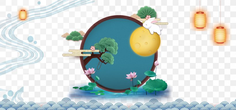 Mooncake Mid-Autumn Festival Traditional Chinese Holidays Poster, PNG, 1920x900px, Mooncake, Brand, Globe, Mid Autumn Festival, Poster Download Free