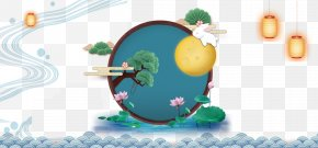 Mid Autumn Festival Background Poster Banner - Mooncake Mid-Autumn Festival Traditional Chinese Holidays Poster PNG
