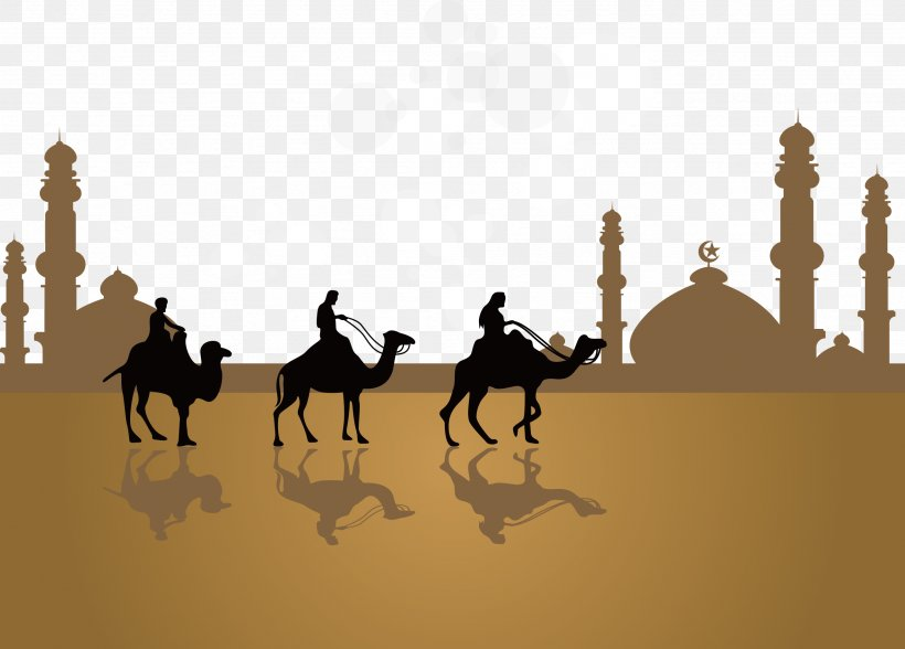 Mosque Arabic Ramadan Islamic Geometric Patterns, PNG, 2564x1841px, Bactrian Camel, Camel, Camel Like Mammal, Camel Train, Cdr Download Free
