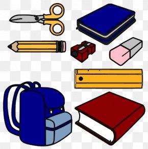 School Supplies Cliparts - School Supplies Blog Clip Art PNG