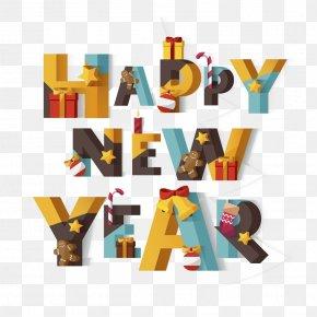 Happy New Year English WordArt Vector - Chinese New Year Lunar New Year New Year's Day Typeface PNG