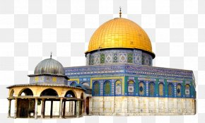 Kaaba - Dome Of The Rock Temple Mount Old City Quds Day State Of Palestine PNG