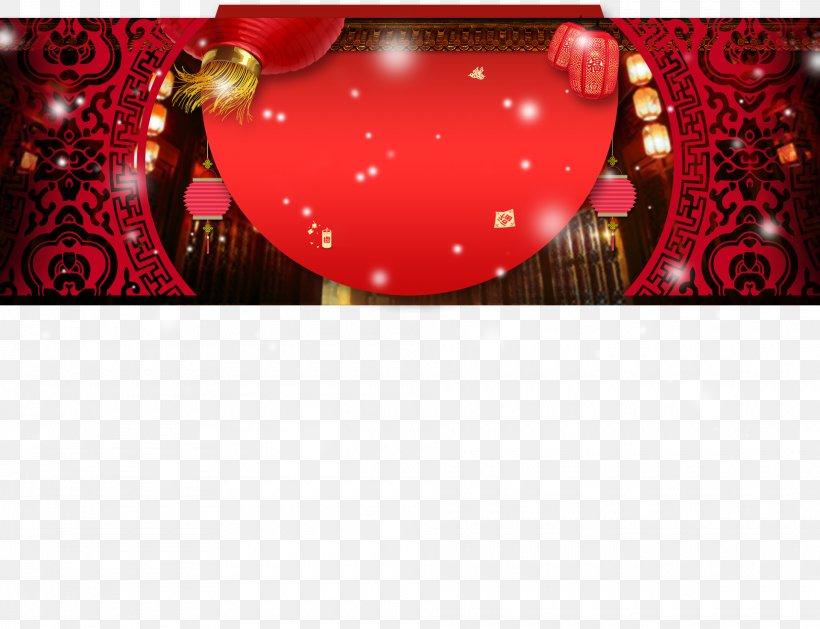 Chinese New Year Lantern Festival Lunar New Year, PNG, 1920x1475px, Chinese New Year, Heart, Holiday, Lantern, Lantern Festival Download Free