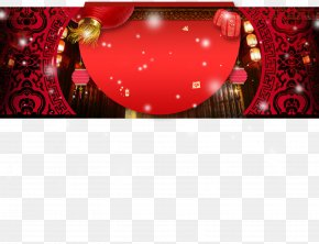 Chinese New Year Celebration - Chinese New Year Lantern Festival Lunar New Year PNG