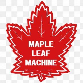 Red Maple Leaf Logo - 2016–17 Toronto Maple Leafs Season Maple Leaf Gardens National Hockey League Boston Bruins PNG