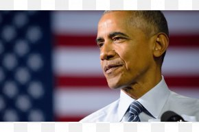 Barack Obama - Presidency Of Barack Obama President Of The United States Pardon PNG