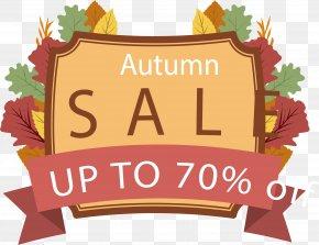 Maple Leaf Autumn Promotions - Autumn Maple Leaf PNG