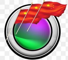 White Glossy Red Flag - Hongqi Flag Of China Red Flag PNG