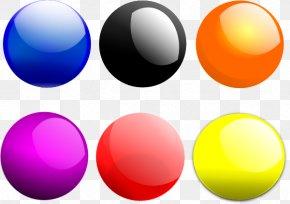 Small Ball Cliparts - Ball Clip Art PNG