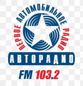 FM103.2 Radio Station - Moscow Vladivostok Radio Station FM Broadcasting Radio Broadcasting PNG