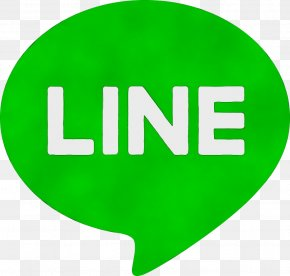 Logo Text - Green Text Logo Font Clip Art PNG