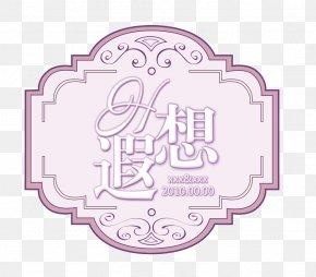 LOGO Wedding Pictures - Logo Wedding PNG