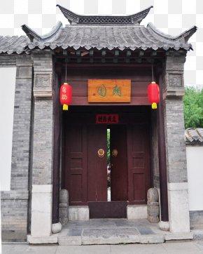 Daming Lake Ancient Gate House - Daming Lake Chinese Architecture PNG