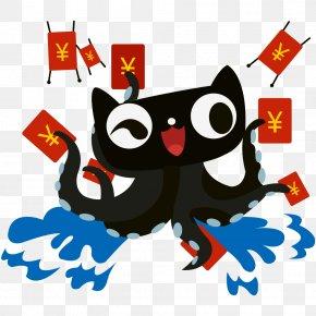 Lynx Mascot - Tmall Taobao Designer PNG