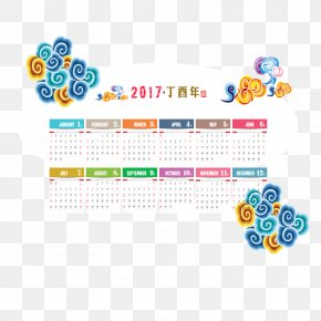 Calendar Year Of The Rooster Pattern - Chinese Zodiac Chinese New Year PNG