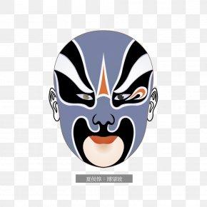 Peking Opera Jaap Bowang Slope - China Peking Opera Chinese Opera Mask PNG