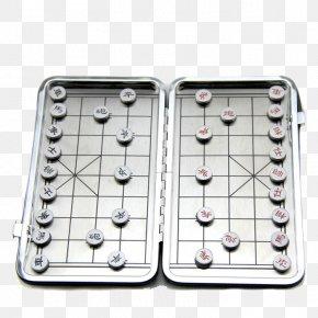 Tin Chess - Xiangqi Chess Draughts Tablero De Juego PNG