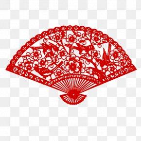 Chinese Paper-cut Fan Fan Sub Fan - Chinese Paper Cutting Hand Fan Papercutting Chinese New Year PNG