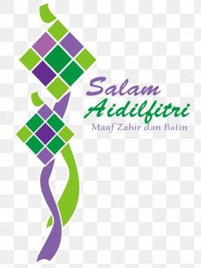Salam Aidilfitri - Ketupat Eid Al-Fitr Stock Photography Clip Art PNG
