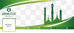 Green Church Cover - Facebook Euclidean Vector Download Darul Uloom Deoband Icon PNG