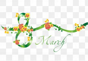 Green 8 March Text Decor Clipart - March Download Royalty-free Clip Art PNG