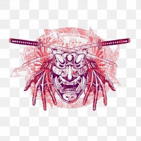 Skeleton Samurai Katana - T-shirt Samurai Katana PNG