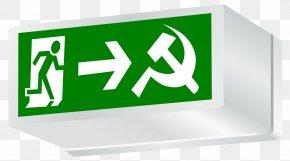 Exit - Emergency Lighting Light Fixture PNG