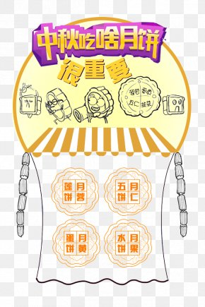 Mid-Autumn Festival Moon Cake Element - Mooncake Mid-Autumn Festival PNG