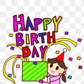Birthday - Happy Birthday To You Graphic Design Clip Art PNG