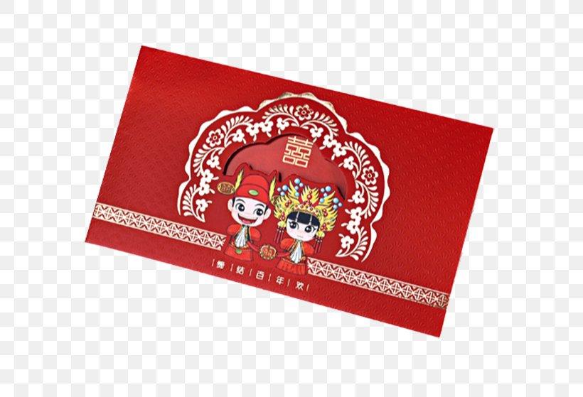 Wedding Invitation Marriage Convite Png 600x559px Wedding