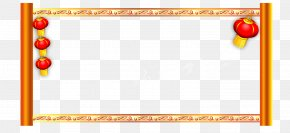 Gold Frame - Text Box Gold PNG