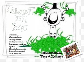 Maaf - Eid Al-Fitr Holiday Eid Al-Adha Selamat Hari Raya Fasting In Islam PNG