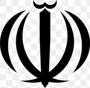 Emblem Of Laos - Iranian Revolution Flag Of Iran Iranian Constitutional Revolution Emblem Of Iran PNG