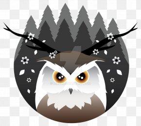 Owl - Great Horned Owl Beak Clip Art PNG