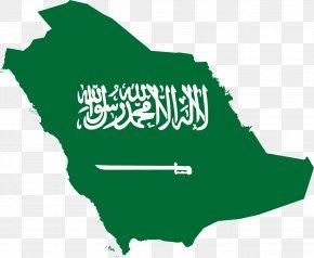 Saudi National Day - Flag Of Saudi Arabia Tiran Island PNG