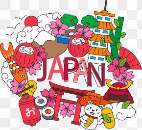 Japan Vector Illustration - Japan PNG