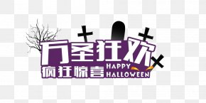 Halloween - Halloween Gratis Download PNG