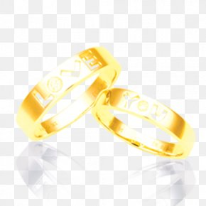 Creative Wedding Ring - Wedding Ring Valentines Day PNG