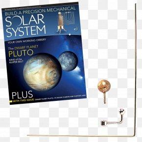 Solar System Model - Dwarf Planet Solar System Model Ceres PNG